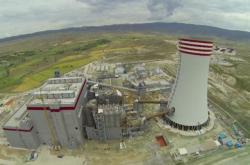 Elektrárna Yunus Emre