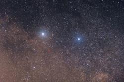 Hvězda dříve známá jako Alfa Centauri