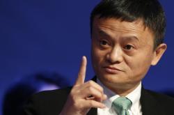 Zakladatel firmy Alibaba Jack Ma