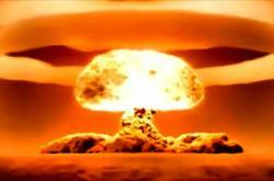 Test atomové zbraně