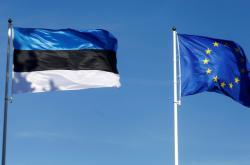 Vlajky Estonska a Evropské unie