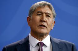 Almazbek Atambajev