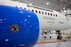 Letadlo CS300 společnosti Bombardier