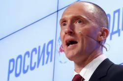 Carter Page během prezentace v Moskvě v prosinci 2016