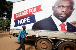 Billboard George Weah