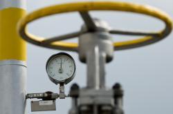 Podzemní zásobník plynu RWE