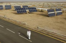 Solární park v Saúdské Arábii