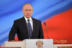 Putin při inauguraci v Kremlu