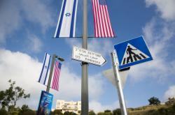 Přesun amerického velvyslanectví do Jeruzalému