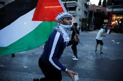 Palestinské protesty v pásmu Gazy