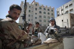 Šíitští povstalci v Hudajdá