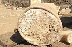 Egyptský sýr