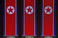 Oslavy 70. výročí vzniku KLDR