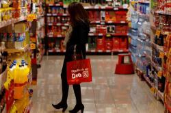 Obchod s potravinami Dia v Madridu