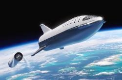 Vizualizace kosmické lodi BFS