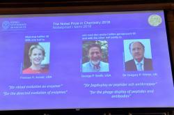 Nobelovy ceny za chemii 2018
