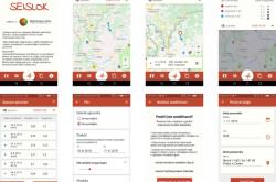Aplikace SeisLok
