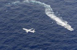 Americký letoun a japonská loď pátrají po pohřešovaných vojácích