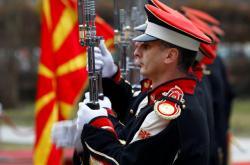 Makedonská čestná garda