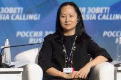 Finanční ředitelka Huawei Meng Wan-čou
