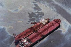 Havárie tankeru Exxon Valdez