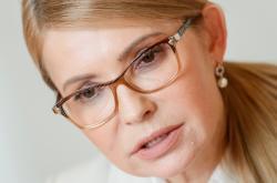 Kandidátka na prezidentku Julije Tymošenková
