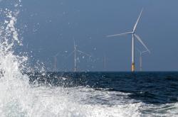 Větrná elektrárna u Amsterdamu