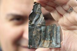 Fragment římského pancíře nalezený u Pasohlávek