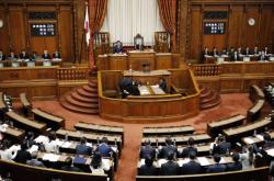 Japonští zákonodárci schválili zákon odškodňující sterilizované lidi