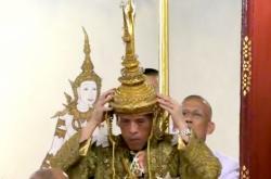 Korunovace thajského krále