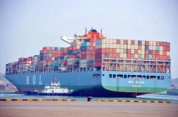 Kontejnerová loď z Číny