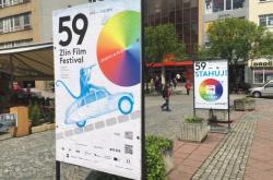 Plakát Zlín film festivalu