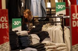 Francouzský obchod s módou
