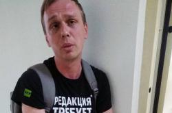 Ivan Golunov