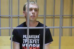 Ivan Golunov u soudu