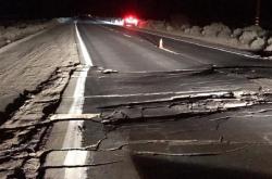Důsledky zemětřesení v Kalifornii