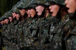 Tchaj-wanská armáda