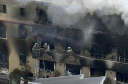 Požár v animovaném studiu v japonském Kjótu