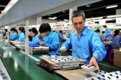 Výroba produktů spojených s lithiovými bateriemi v Číně