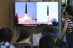 Jihokorejská televize informuje o odpálení raket KLDR