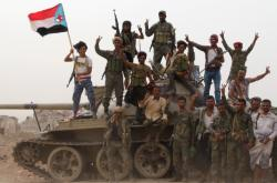 Jemen seznamovací web