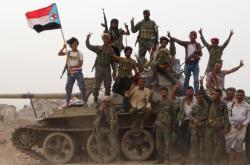 Členové jemenských separatistů