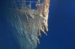 Současný stav Titaniku