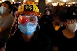 Demonstrant v Hongkongu
