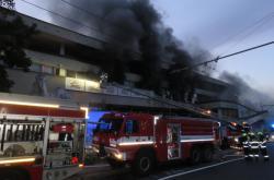 Požár obchodního domu Letná
