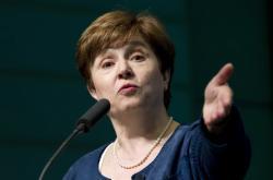 Nová šéfka Mezinárodního měnového fondu Kristalina Georgievová