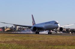 Přistání po rekordním letu