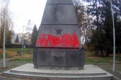 Politý pomník rudoarmějců