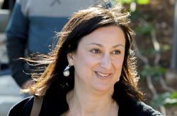 Daphne Caruanová Galiziová na snímku z roku 2016