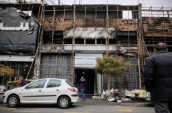 Vypálené sídlo banky v Teheránu